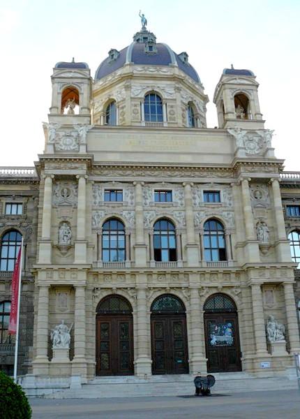 nat-hist-museum1